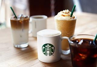 スターバックスコーヒー ビバレッジ 50%.jpg